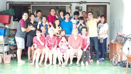 Foong/Fong Family